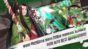 Screenshot 3: 고수 with NAVER WEBTOON