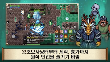 Screenshot 2: 風之王國:蓮