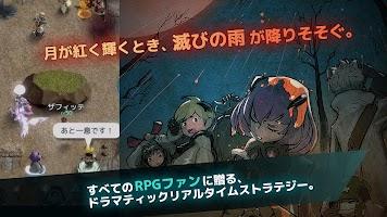 Screenshot 1: Terra Wars