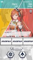 Screenshot 3: 阿卡西錢包