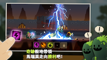 Screenshot 3: Marimo League : 馬瑞莫聯盟