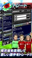Screenshot 4: 創造球會日本版攻略