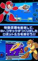 Screenshot 3: ロックマン4 モバイル