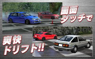 Screenshot 3: 드리프트 스피릿_일본판