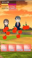 Screenshot 2: 【泣ける育成ゲーム】シークレットアップル〜彼女の秘密〜