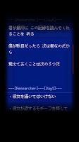 Screenshot 3: 末路調色盤