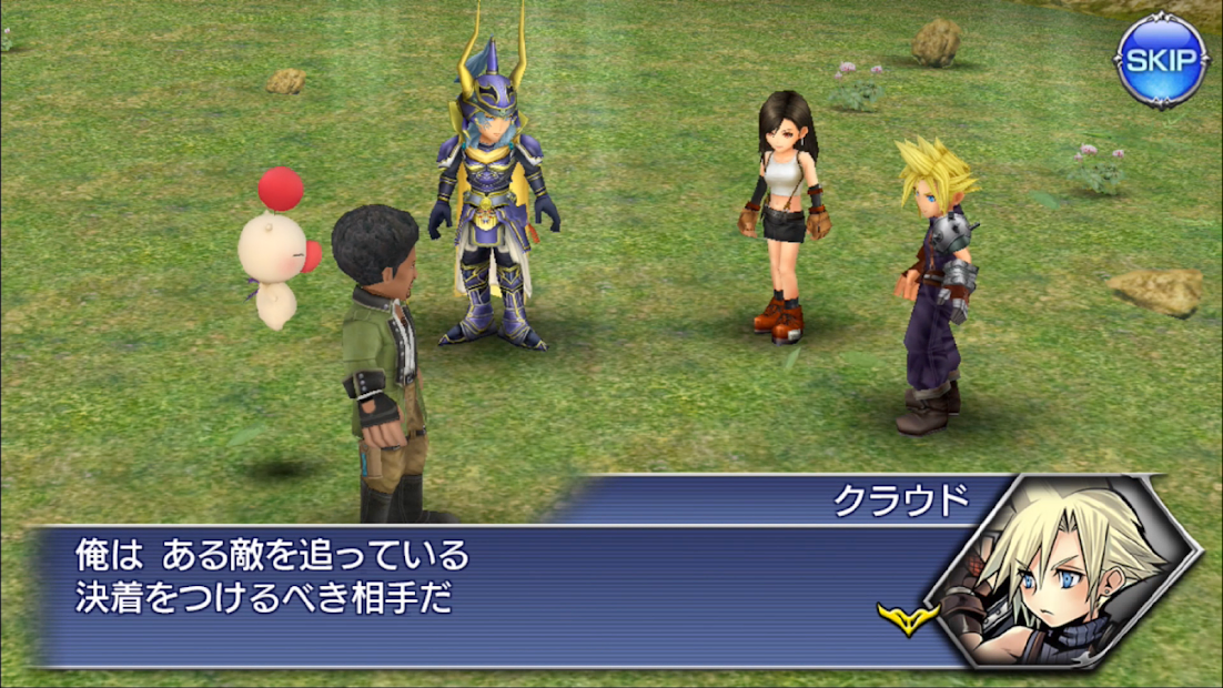 Screenshot 4: DISSIDIA FINAL FANTASY OPERA OMNIA