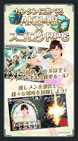 Screenshot 1: AKB48 Dice Caravan