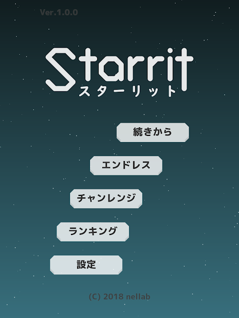 Screenshot 4: Starrit