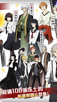 Screenshot 3: Bungo Stray Dogs: Tales of the Lost (QooApp)