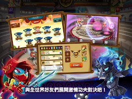 Screenshot 4: 功夫寵物
