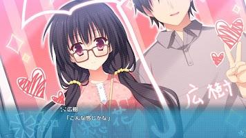 Screenshot 3: 戀式說明書(手機版)