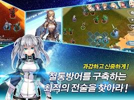 Screenshot 3: 마법군단Z