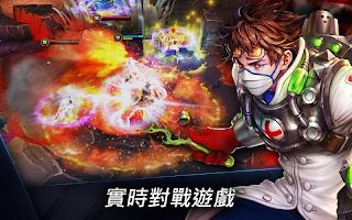 Screenshot 2: 鋼鐵聯盟