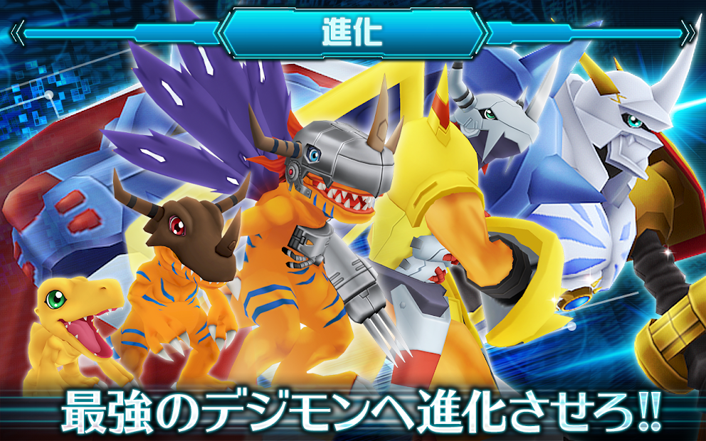Digimon rearise for android apk download.