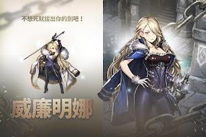 Screenshot 4: 棕色塵埃 (國際版)
