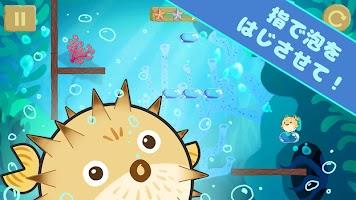 Screenshot 4: ぐるぐる動物
