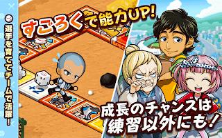 Screenshot 4: ぼくらの甲子園!ポケット 高校野球ゲーム