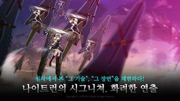 Screenshot 4: KnightRun:Reconquista