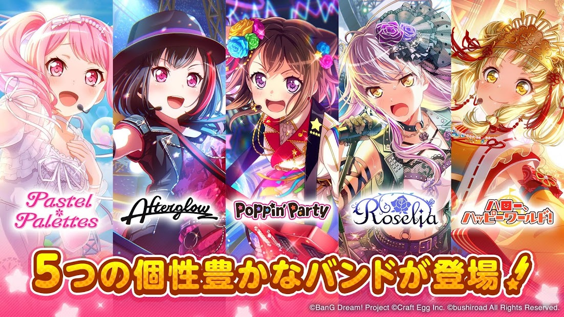Download] BanG Dream! Girls Band Party! (Japan) - QooApp Game Store