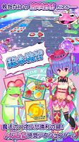 Screenshot 2: ホッピングガールこはねちゃん~魔宝石の秘密~