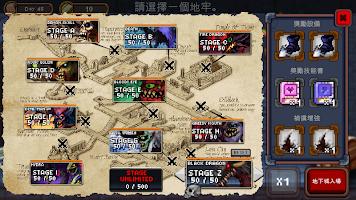 Screenshot 4: 地下城與公主! (試玩版)