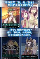 Screenshot 4: 夢幻島症候群 (官方中文版)