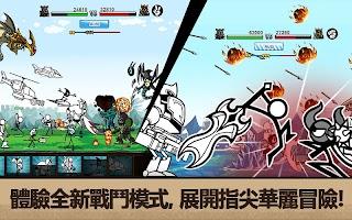 Screenshot 3: 卡通戰爭3 (CartoonWars3)