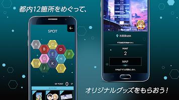 Screenshot 2: TOKYO Anime Tourism 2018