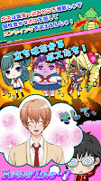 Screenshot 3: 女子力たったの5ゴミ−無料の恋愛xイケメン育成x放置ゲーム