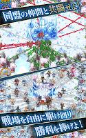Screenshot 4: 크리스탈 오브 리유니온
