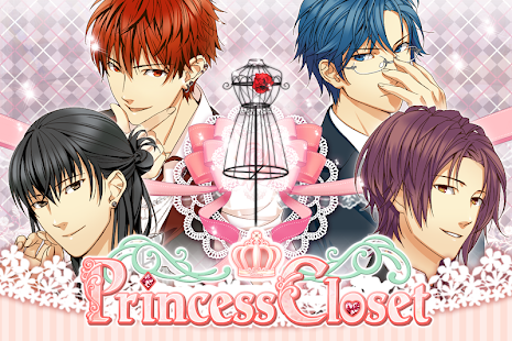 Princess Closet - International ver.