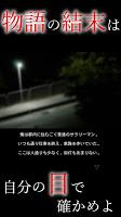 Screenshot 4: 謎解き - 廃墟からの脱出