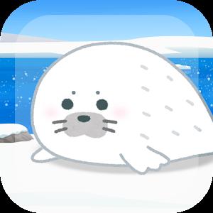 Icon: アザラシ育成ゲーム かわいい癒しのアプリ