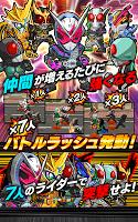 Screenshot 2: Kamen Rider Battle Rush