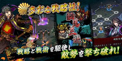 Screenshot 4: 戰魂 -SENTAMA-