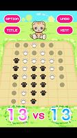 Screenshot 2: 네코리바시/고양이흑백기