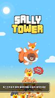 Screenshot 1: Sally Tower