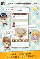 Screenshot 3: moca (モカ) 虛擬交流★
