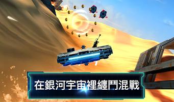 Screenshot 4: LEGO® Star Wars™: TFA