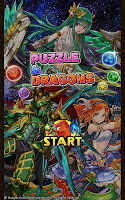 Screenshot 1: 龍族拼圖 (Puzzle & Dragons) | 繁中版