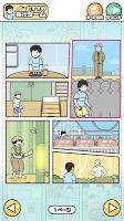 Screenshot 2: 위기탈출 신의 회피2 탈출게임_일본판