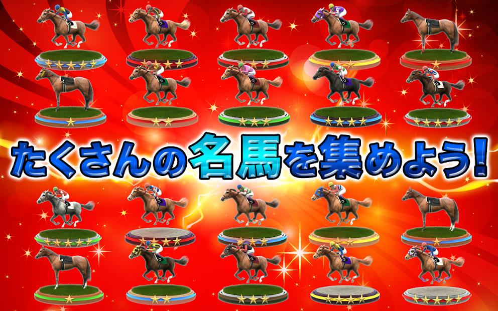 Screenshot 4: Puzzle Derby