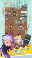 Screenshot 2: OH~! My Office - ボスシミュレーション