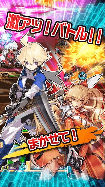 Machigai Breaker