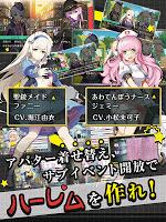 Screenshot 4: 萌戰雙馬尾 - 蘿莉之野望(日版)