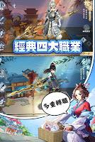 Screenshot 3: 武林外傳M –溫妮x泱泱x館長爆笑配音