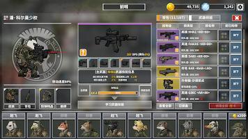 Screenshot 2: 物種戰爭:滅絕