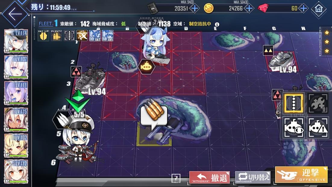 Download] Azur Lane (Japan) - QooApp Game Store