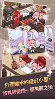 Screenshot 2: 貴族女孩:裝飾一間度假小屋